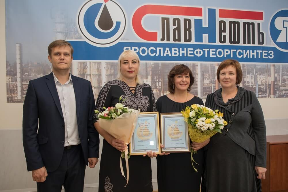 YANOS refiners were awarded with departmental and corporate awards